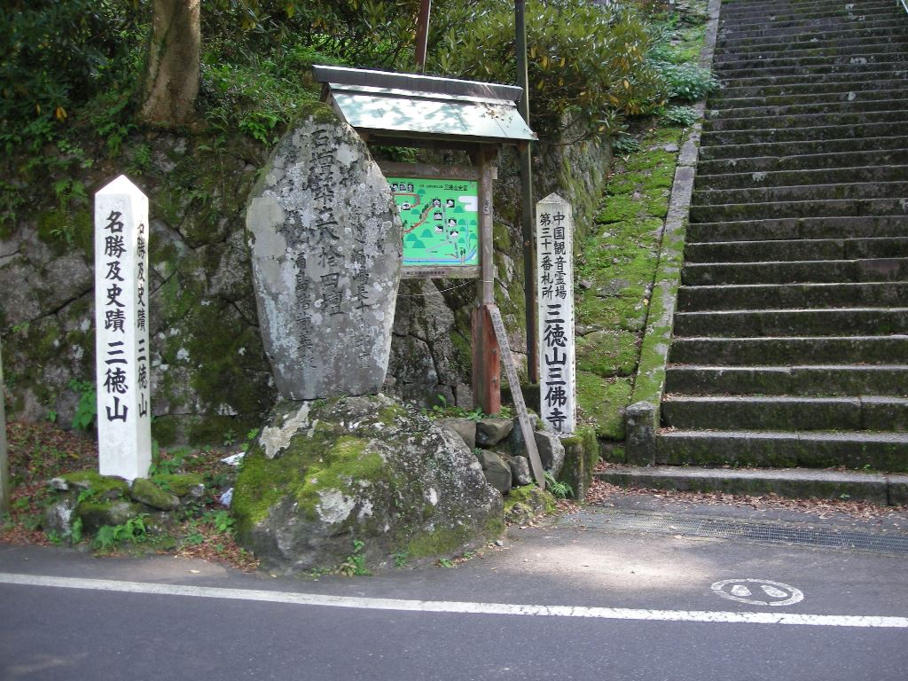 f:id:gomashio-oyaji:20200724221256j:plain