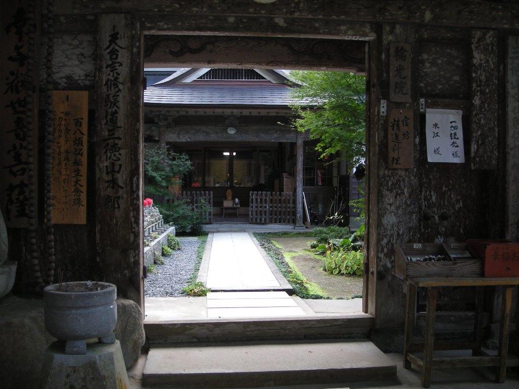 f:id:gomashio-oyaji:20200724221349j:plain