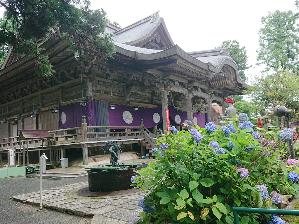 f:id:gomashio-oyaji:20200726202337j:plain