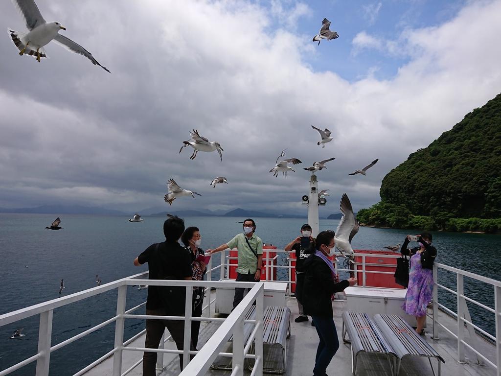 f:id:gomashio-oyaji:20200726202437j:plain