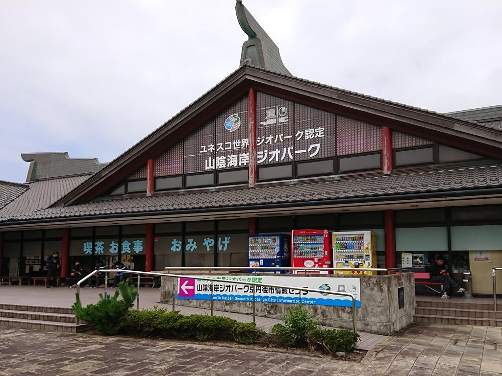 f:id:gomashio-oyaji:20200726202741j:plain