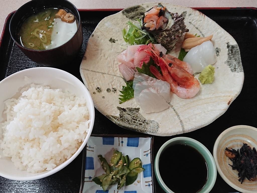 f:id:gomashio-oyaji:20200726202801j:plain