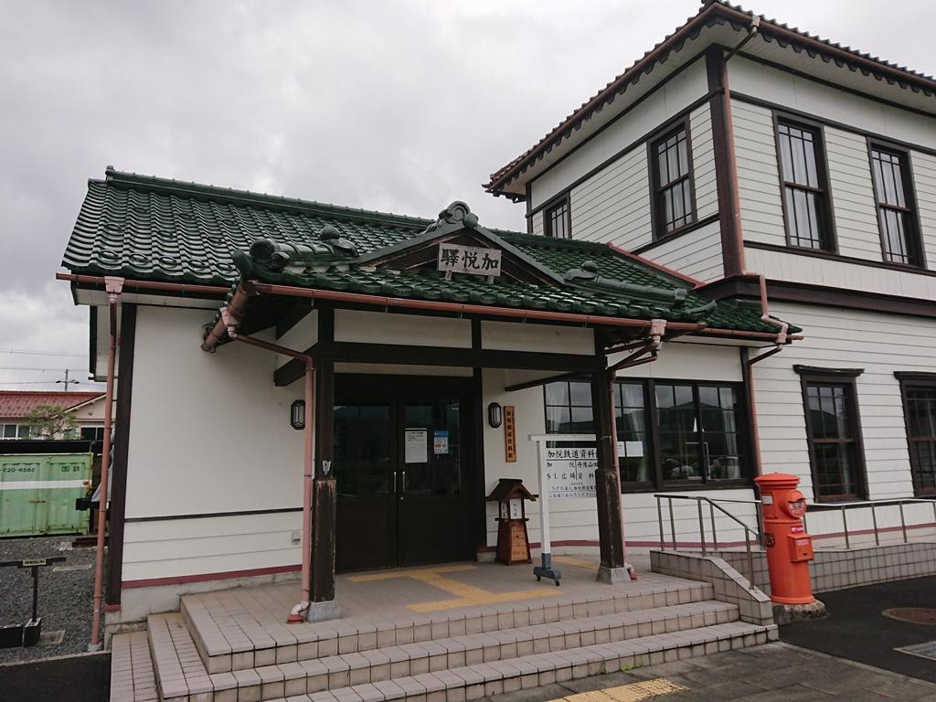 f:id:gomashio-oyaji:20200726202955j:plain