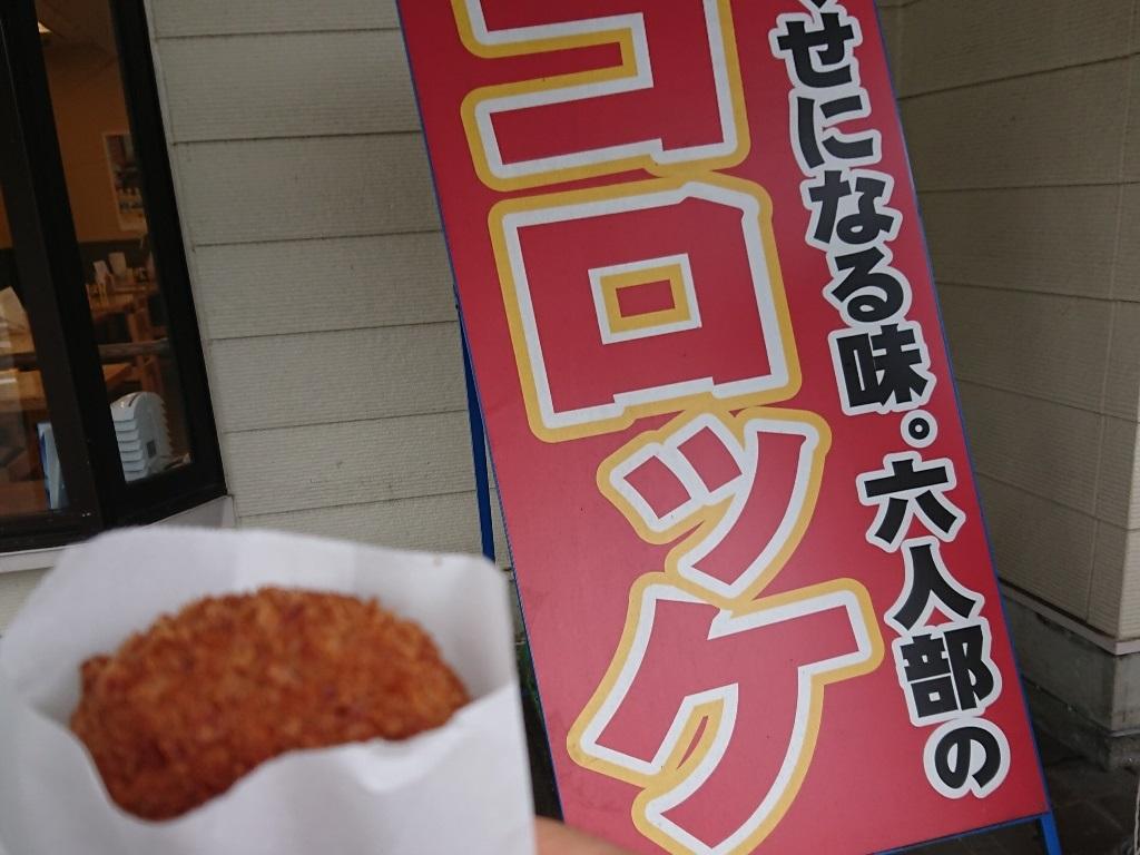 f:id:gomashio-oyaji:20200726203029j:plain