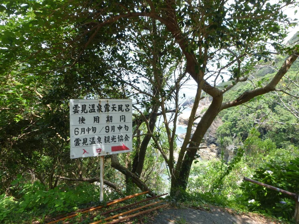 f:id:gomashio-oyaji:20200728220619j:plain