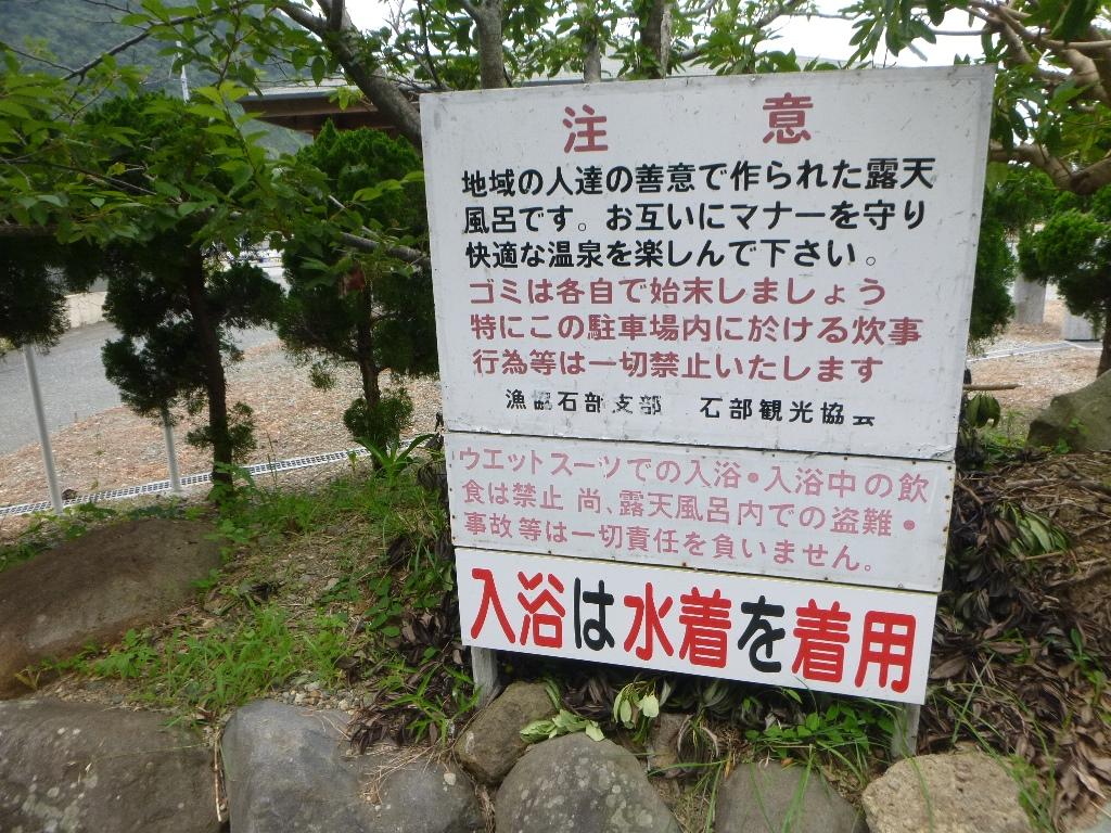 f:id:gomashio-oyaji:20200728220944j:plain