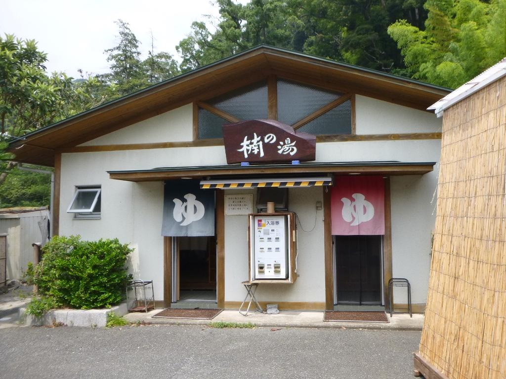 f:id:gomashio-oyaji:20200728221101j:plain