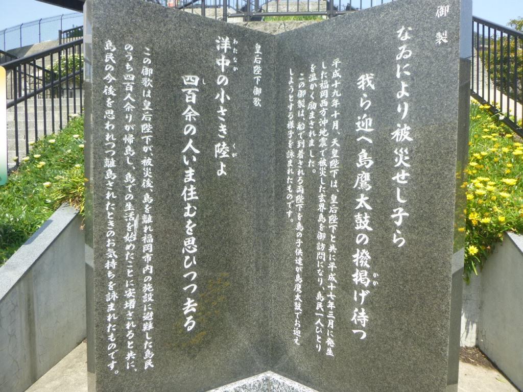 f:id:gomashio-oyaji:20200806222432j:plain