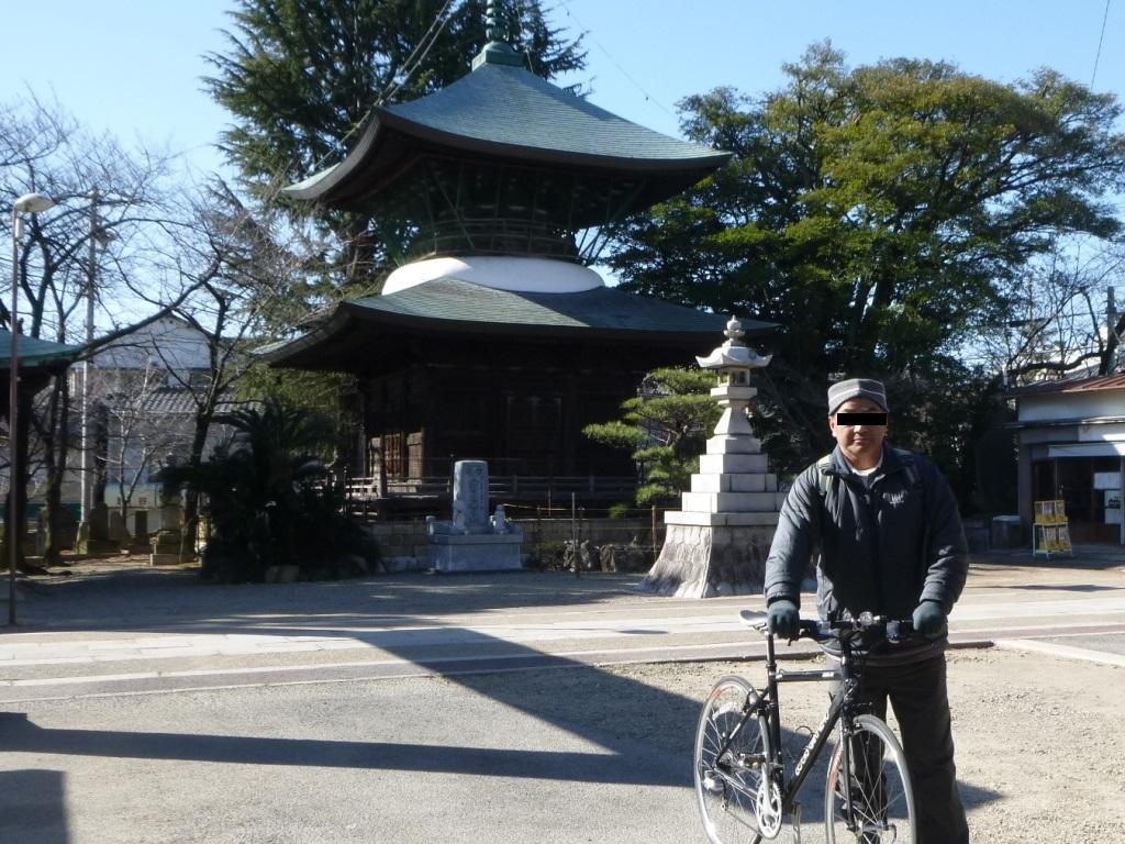 f:id:gomashio-oyaji:20200810083115j:plain