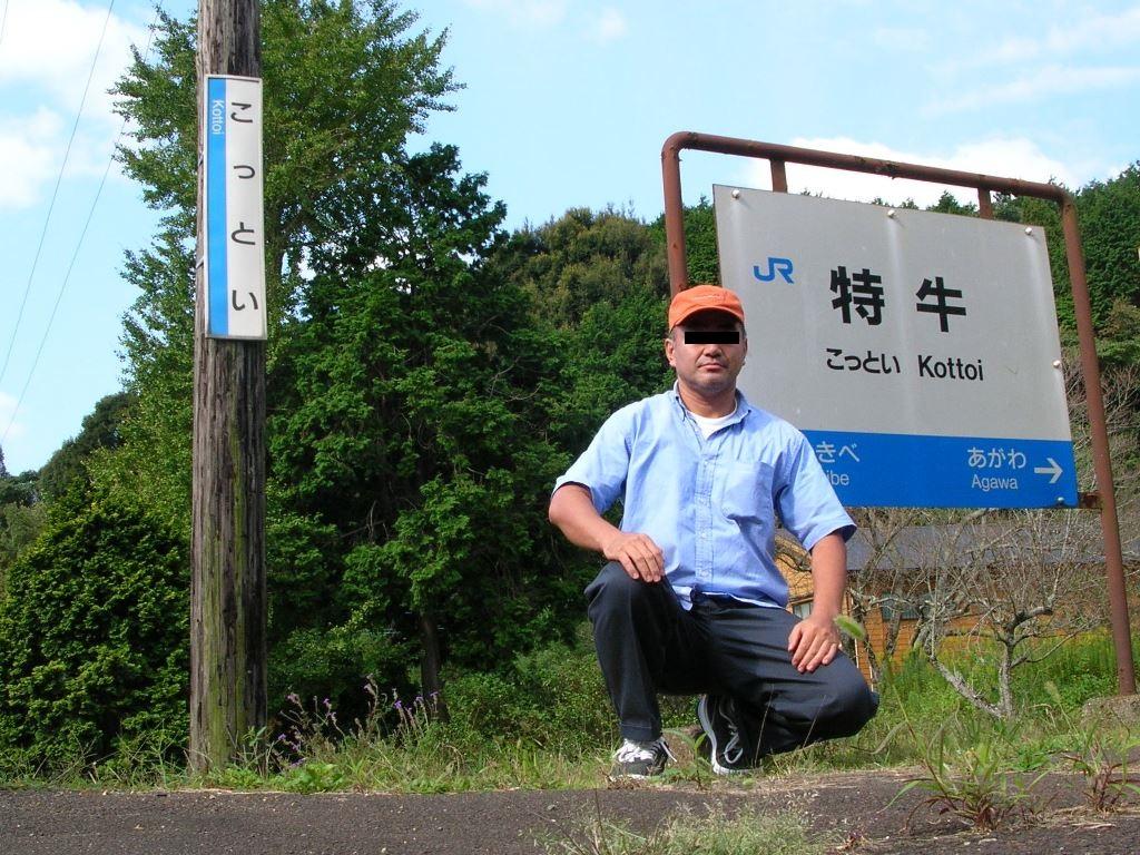 f:id:gomashio-oyaji:20200810083227j:plain