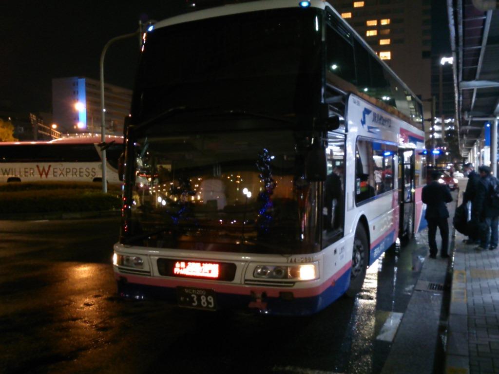 f:id:gomashio-oyaji:20200816195810j:plain