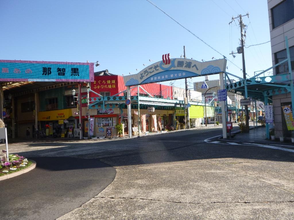 f:id:gomashio-oyaji:20200816195943j:plain