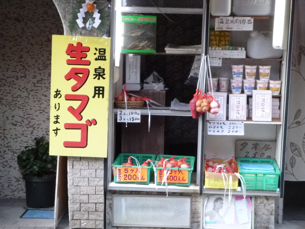 f:id:gomashio-oyaji:20200816200235j:plain