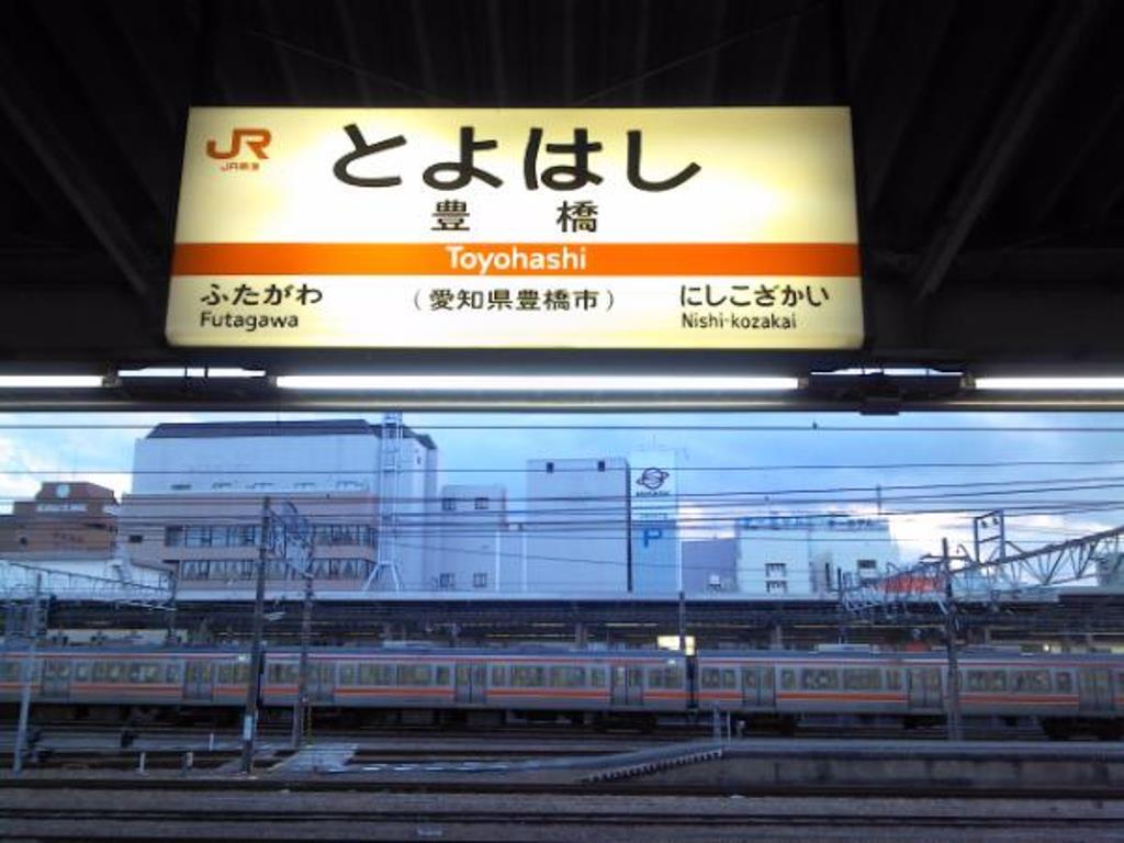 f:id:gomashio-oyaji:20200819214130j:plain