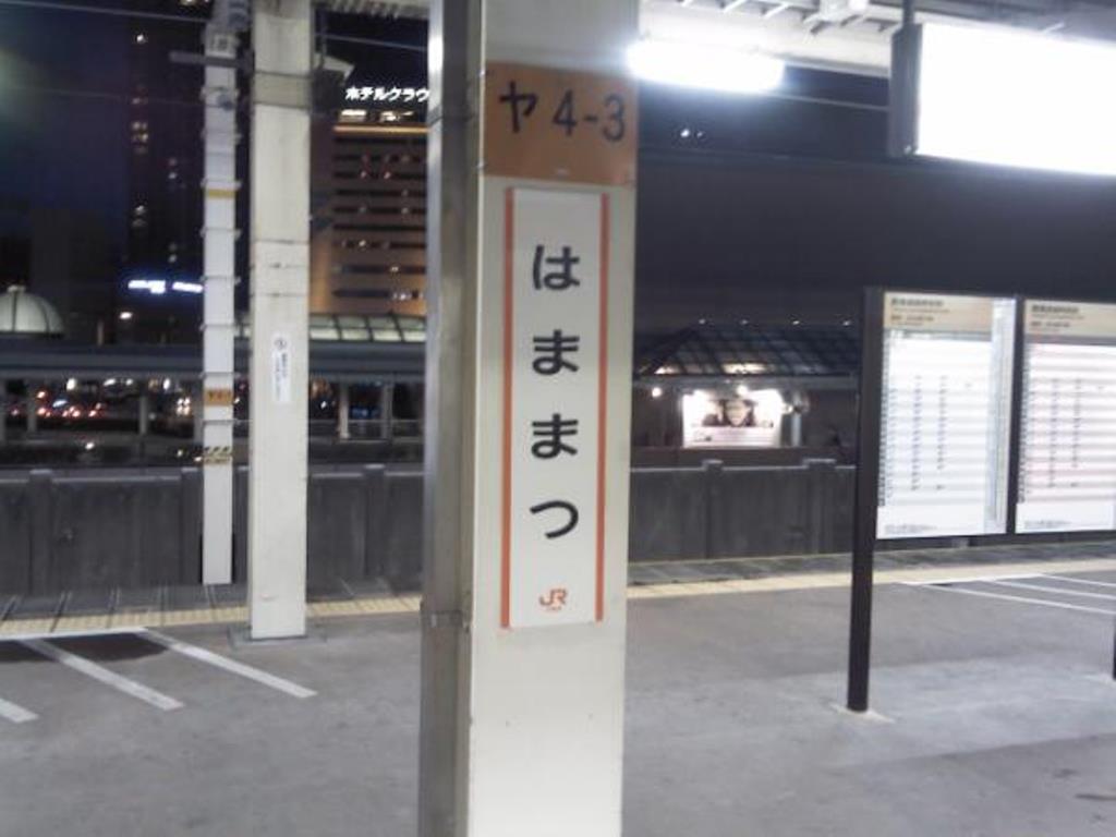 f:id:gomashio-oyaji:20200819214152j:plain