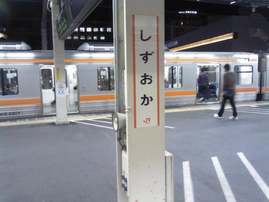 f:id:gomashio-oyaji:20200819214212j:plain