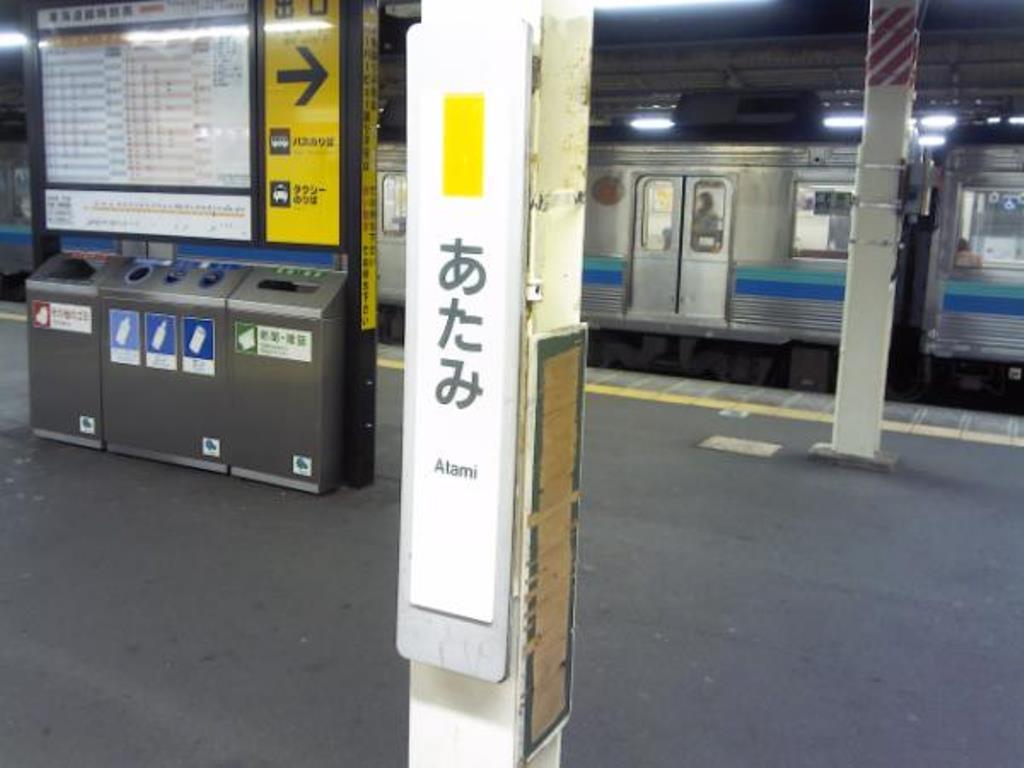 f:id:gomashio-oyaji:20200819214258j:plain