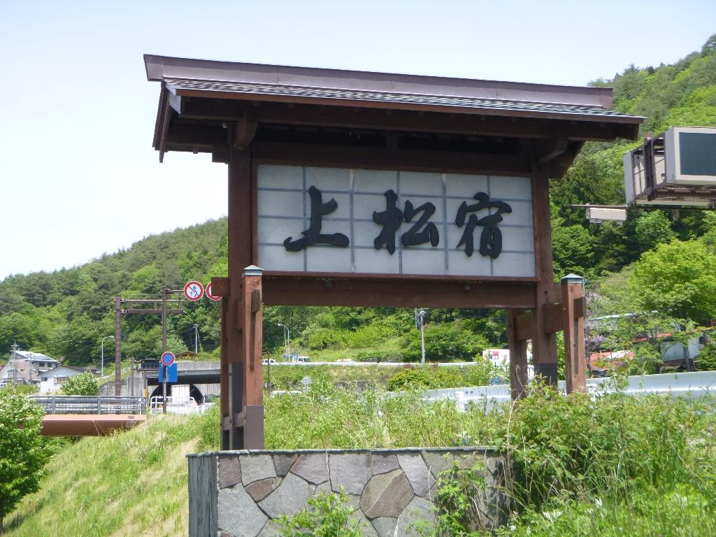 f:id:gomashio-oyaji:20200830205224j:plain