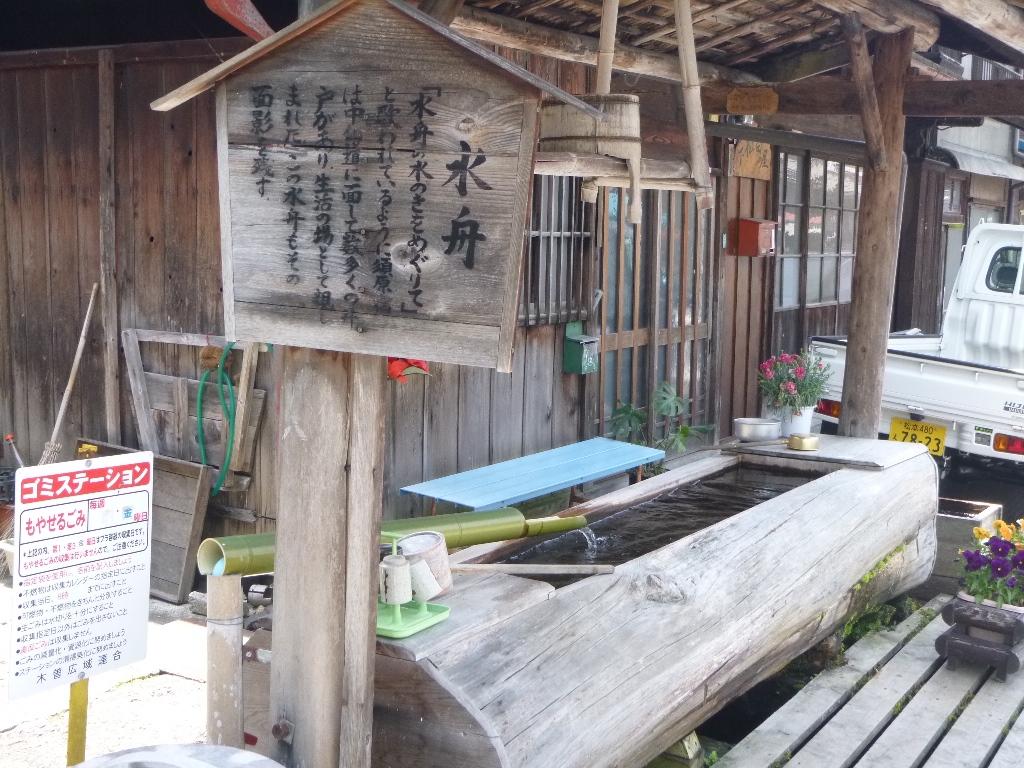 f:id:gomashio-oyaji:20200830205412j:plain