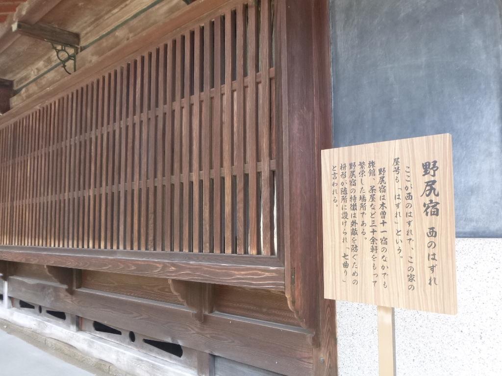 f:id:gomashio-oyaji:20200830205523j:plain