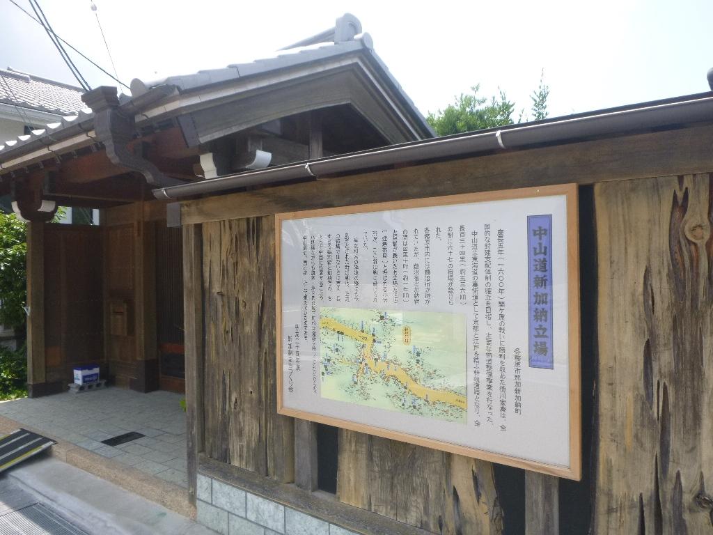 f:id:gomashio-oyaji:20200907212710j:plain
