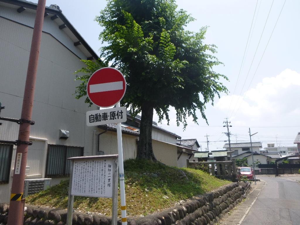 f:id:gomashio-oyaji:20200907212854j:plain
