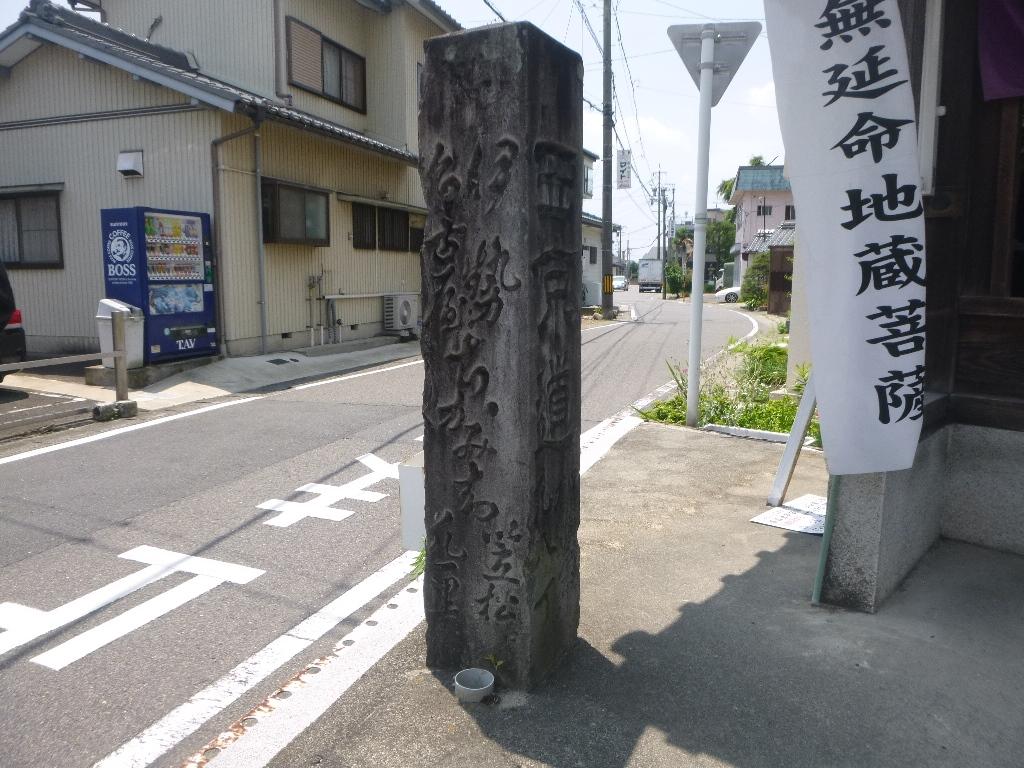 f:id:gomashio-oyaji:20200907212916j:plain