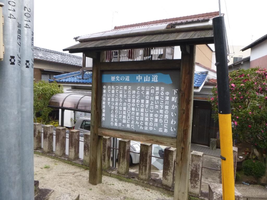 f:id:gomashio-oyaji:20200908205526j:plain
