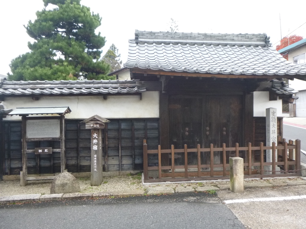 f:id:gomashio-oyaji:20200908205933j:plain