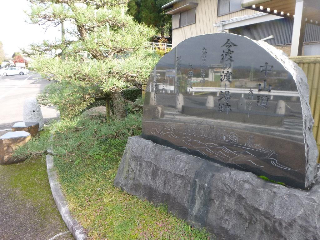 f:id:gomashio-oyaji:20200908210027j:plain