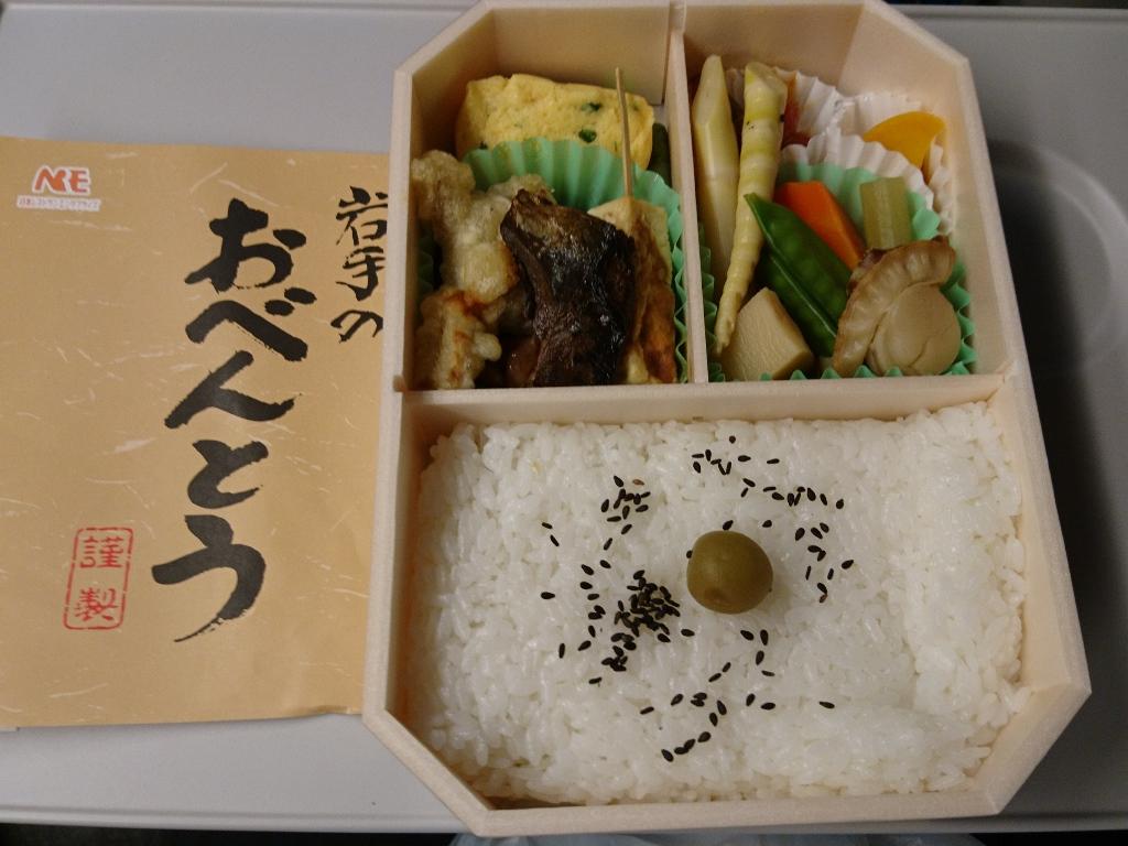 f:id:gomashio-oyaji:20200915214338j:plain