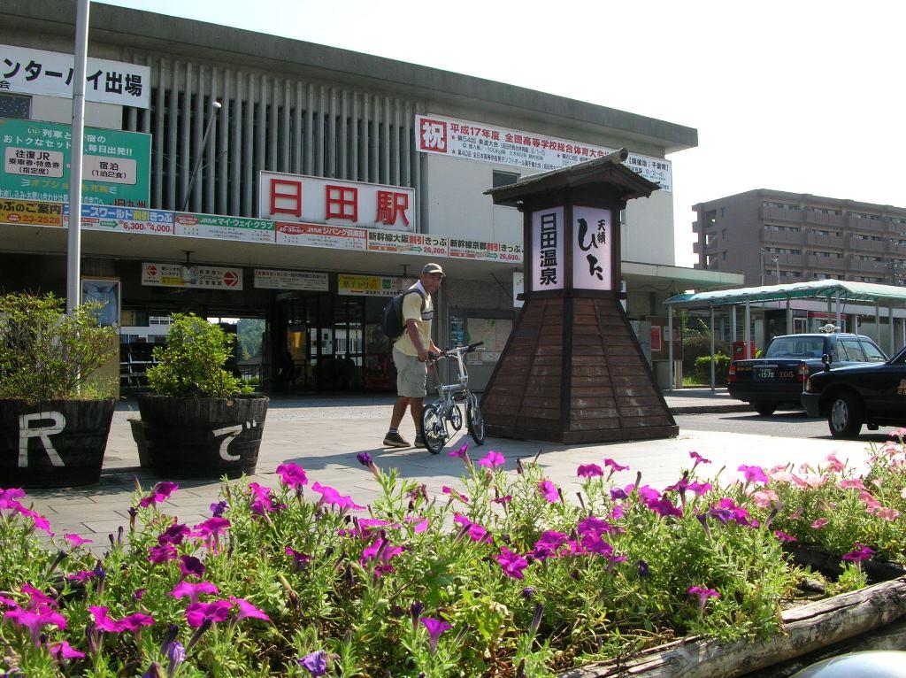 f:id:gomashio-oyaji:20200919223207j:plain