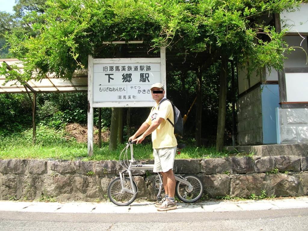 f:id:gomashio-oyaji:20200919223256j:plain