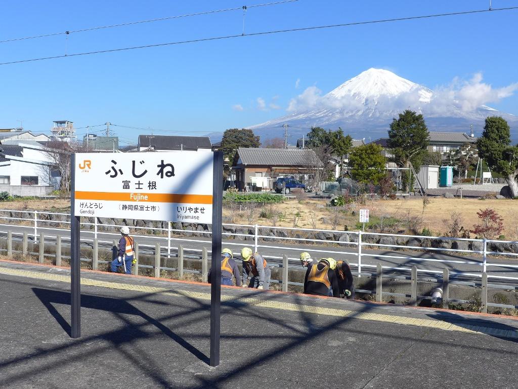 f:id:gomashio-oyaji:20200922205003j:plain