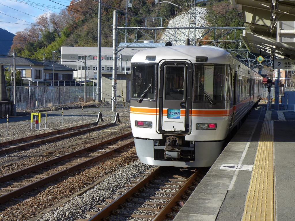 f:id:gomashio-oyaji:20200922205256j:plain