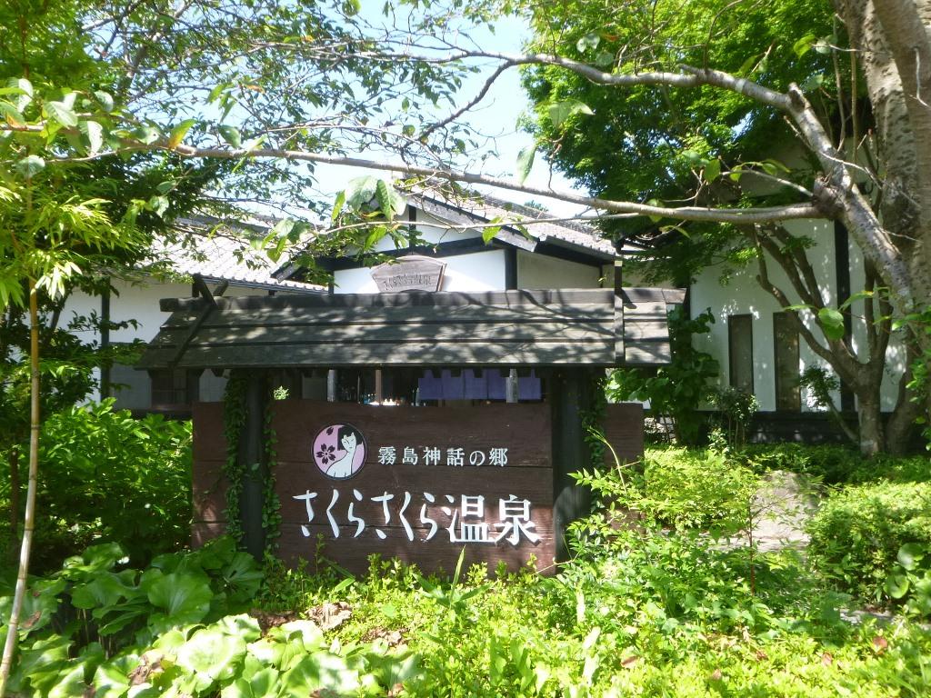 f:id:gomashio-oyaji:20200924205444j:plain