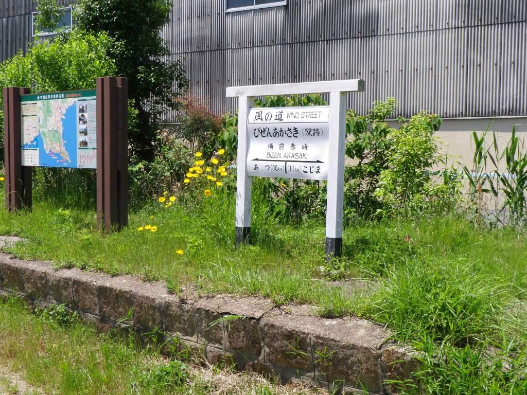 f:id:gomashio-oyaji:20200927205936j:plain