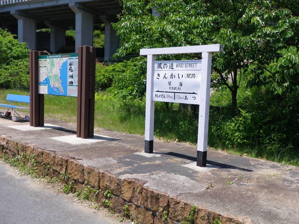f:id:gomashio-oyaji:20200927210236j:plain