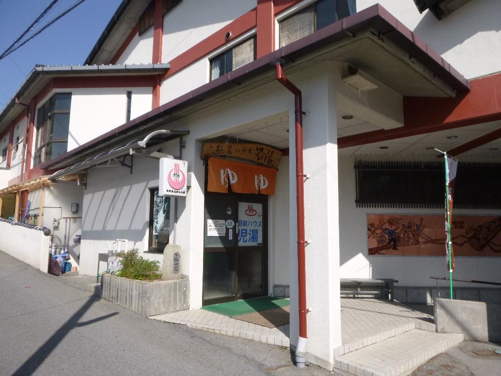 f:id:gomashio-oyaji:20200930212409j:plain