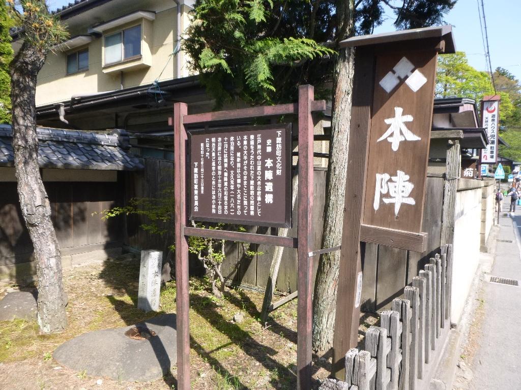 f:id:gomashio-oyaji:20200930212457j:plain