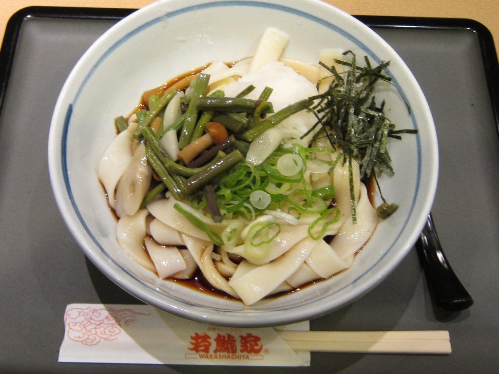 f:id:gomashio-oyaji:20201005214809j:plain