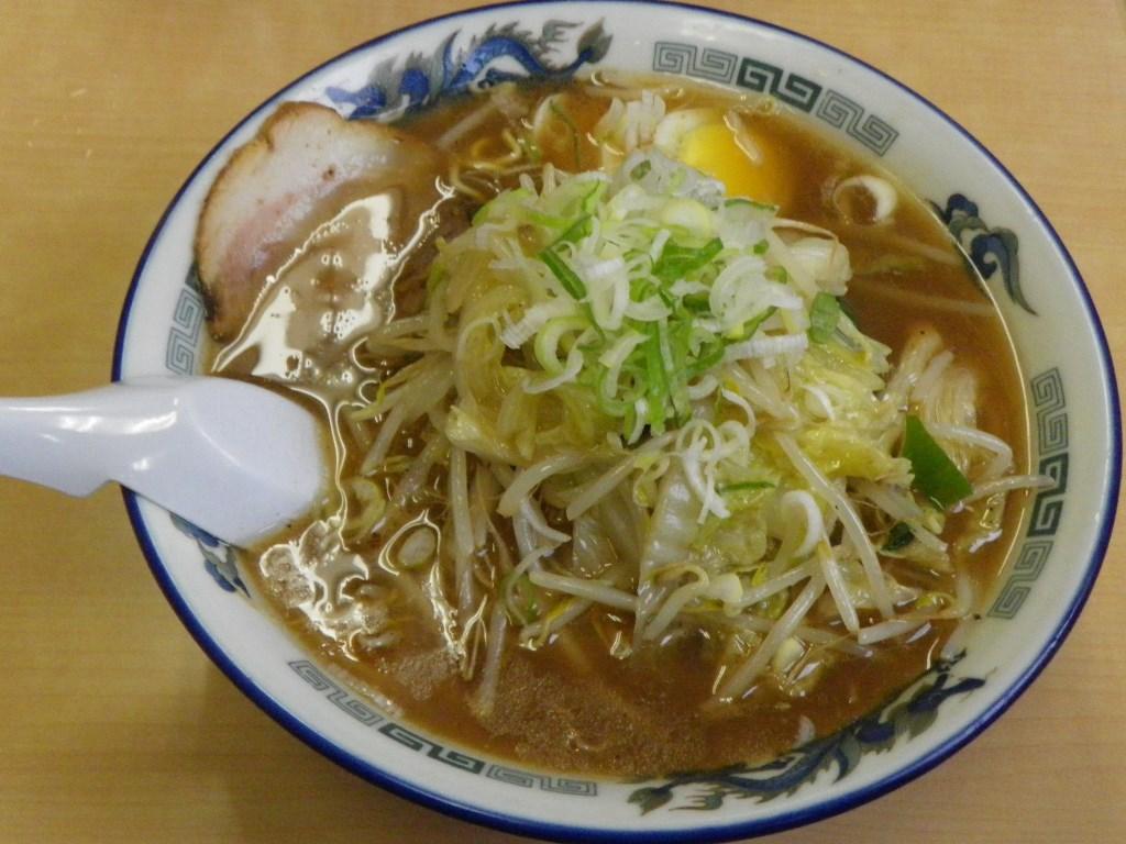 f:id:gomashio-oyaji:20201005215851j:plain