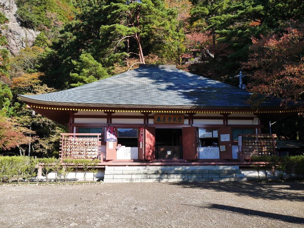 f:id:gomashio-oyaji:20201009222908j:plain