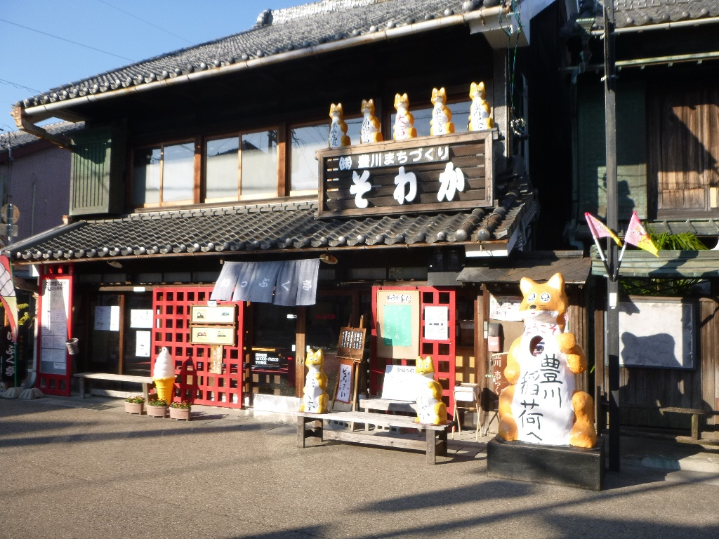 f:id:gomashio-oyaji:20201009223313j:plain