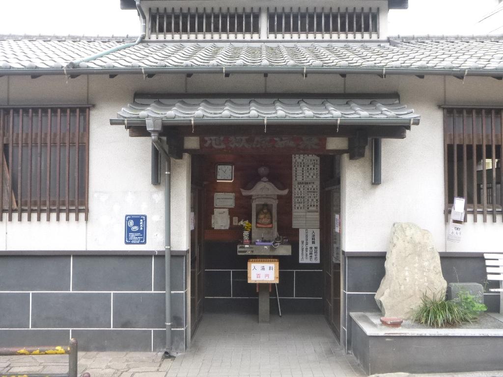 f:id:gomashio-oyaji:20201010223227j:plain