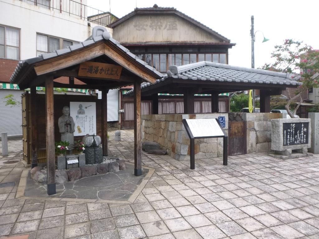 f:id:gomashio-oyaji:20201010223248j:plain