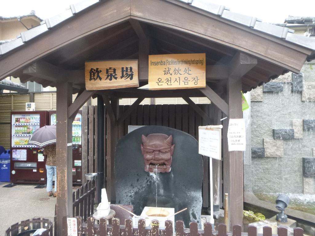 f:id:gomashio-oyaji:20201010223418j:plain