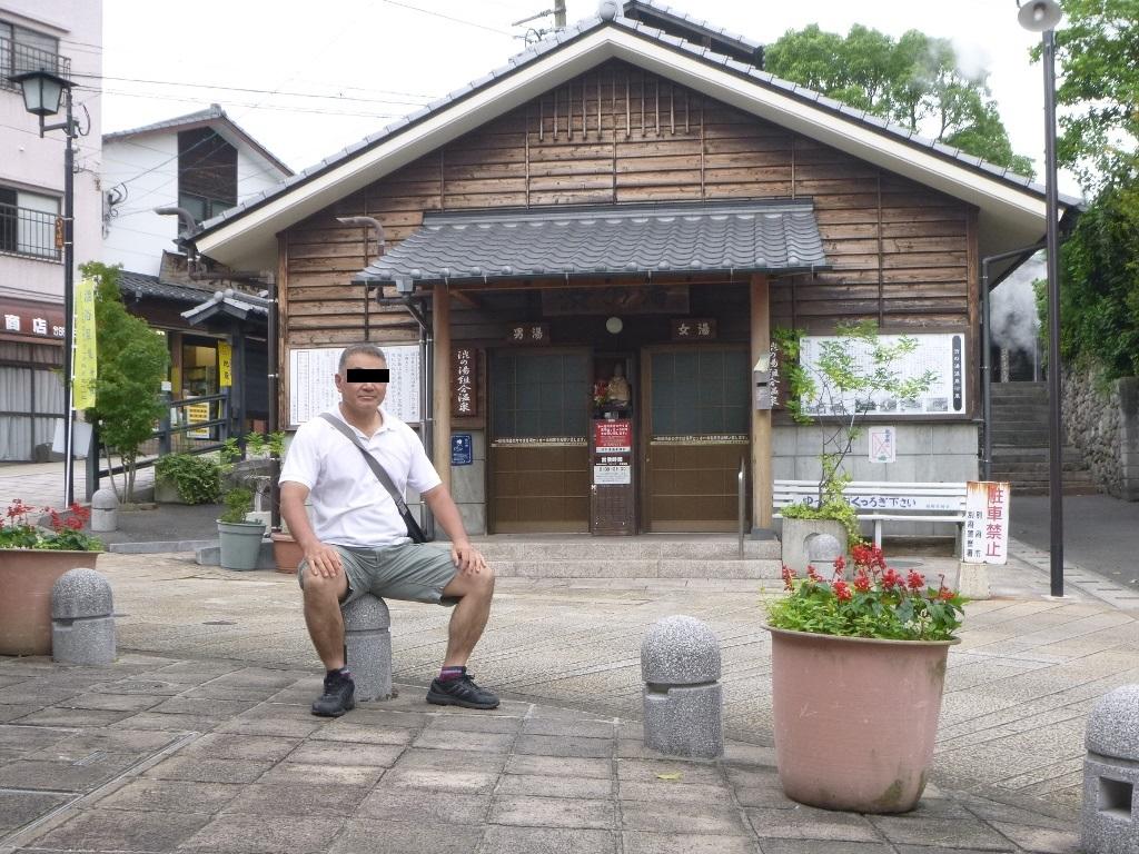 f:id:gomashio-oyaji:20201010223545j:plain