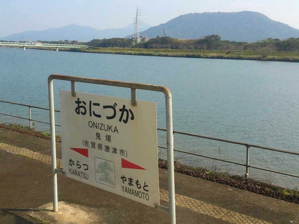 f:id:gomashio-oyaji:20201018213013j:plain