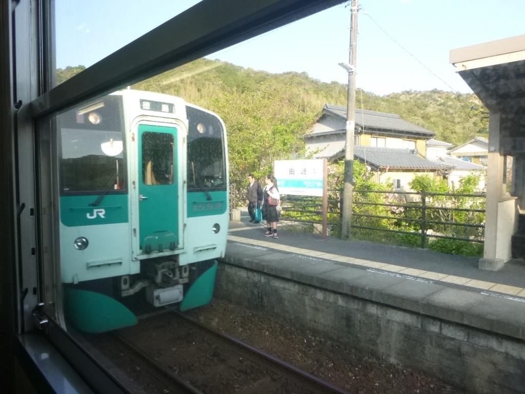f:id:gomashio-oyaji:20201122213823j:plain